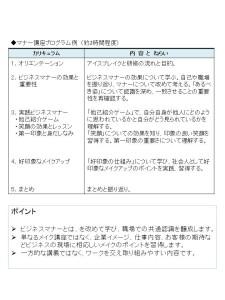 KDIブログ0711