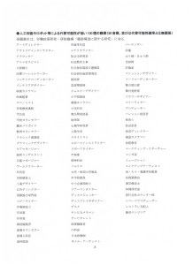 nomura2 001